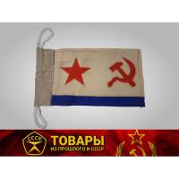 Флаг ВМФ СССР (22х12)