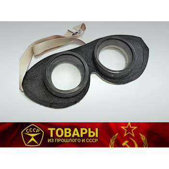 Очки защитные закрытые ЗНЗ-64