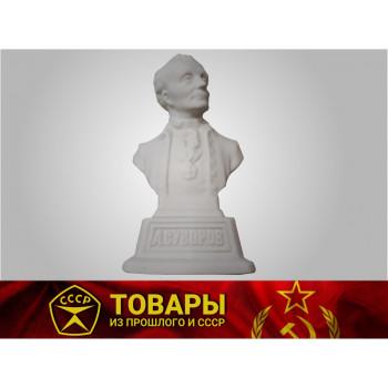 Бюст А.Суворов керамика