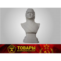 Бюст Пётр I керамика