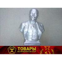 Бюст В.Ленин металл