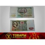 Купюра 50 рублей СССР
