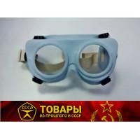 Очки защитные ЗН-13-72Т