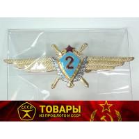 Значок классность ВВС (летчик)