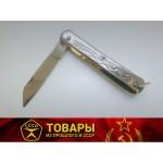 Нож складной металл.