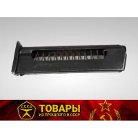 Магазин для пистолета Макарова