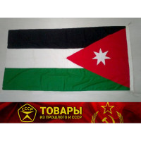 Флаг Иордании 90х185 см
