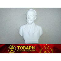 Бюст П.И. Чайковский