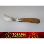 Нож садовый с деревяной ручкой ЗСН