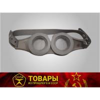 Очки защитные резиновые