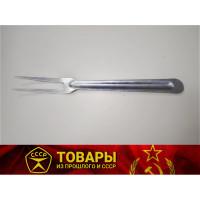 Вилка для хлеба СССР