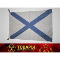 Андреевский флаг 65*100