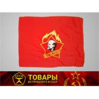 Флаг пионерский отрядный