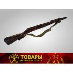 Ложе с ремнем и накладкой для винтовки Мосина