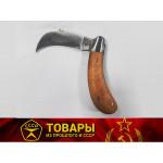 Нож садовый с деревянной ручкой НС М-2