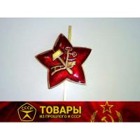 Звезда РККА плуг и молот