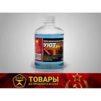 Жидкость для керосиновых ламп и фонарей УЮТ 0,5л.