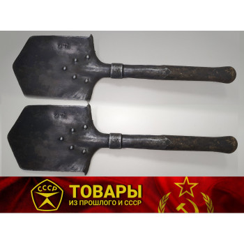 Лопатка саперная ВЗ 1941г.