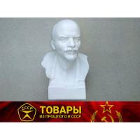 Бюст В.Ленин фарфоровый (высота 24 см)