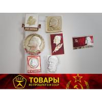 Значок В.И. Ленин в ассортименте
