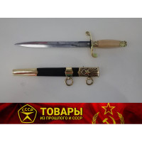Кортик офицерский образца 2005 г. (армейский) Р5/2