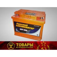 Аккумулятор сухозаряженный 6 СТ-55N 12V