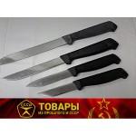 Набор ножей кухонных (4 предмета)