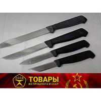 Набор ножей кухонных ( 4предмета)