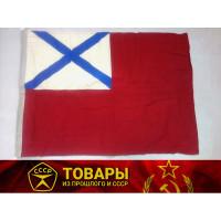Военно-морской флаг кораблей (катеров) и судов Внутренних Войск 65*90