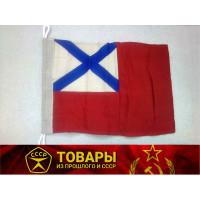 Военно-морской флаг кораблей (катеров) и судов Внутренних Войск 30*40