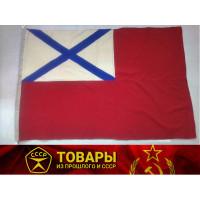 Военно-морской флаг кораблей (катеров) и судов Внутренних Войск 90*135