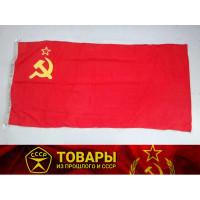 Флаг СССР 60*130