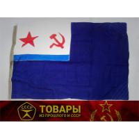Флаг вспомогательных судов ВМФ СССР 65*102