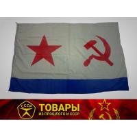 Флаг ВМФ СССР (170х115)