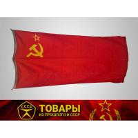 Флаг СССР 90*180