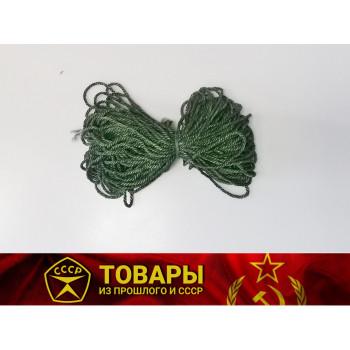 Верёвка 12 м