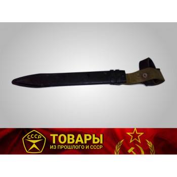 Ножны для штык-ножа АК-47