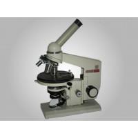 Микроскоп Биолам С-11