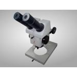 Микроскоп МБС-9 б/у