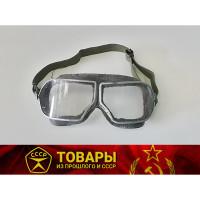 Очки защитные закрытые с прямой вентиляцией ЗП1-80-У