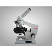 Микроскоп Биолам Р-11