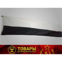 Флаг военно-морского свода сигналов СССР «Отменительный»