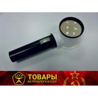 Лупа с подсветкой ЛПП1-3,5х