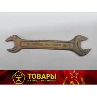 Ключ гаечный 17х19
