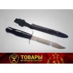 Нож разведчика НР 40 Р-52