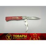 Нож ЦВЕТОК 2-хпредметный