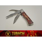 Нож ЦВЕТОК 3-хпредметный