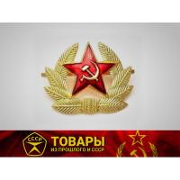 Кокарда СССР солдатская