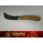 Нож садовый с деревянной ручкой НС