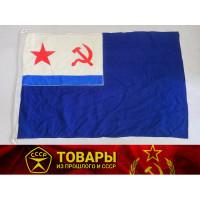 Флаг вспомогательных судов ВМФ СССР (98х62)